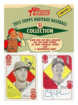 2015 TOPPS HERITAGE '51 COLLECTION BASEBALL SET